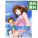 【中古】PS2 【資料集同梱】フラグメンツ・ブルー 限定版