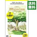 【中古】PSP ポポロクロイス物語 ピエトロ王子の冒険 PSP the Best