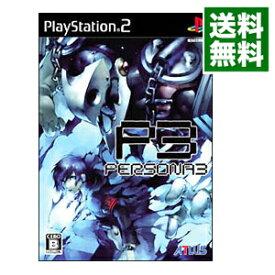 【中古】【全品10倍!3/5限定】PS2 ペルソナ3