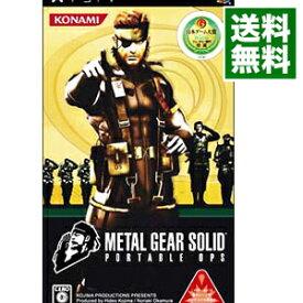 【中古】PSP METAL GEAR SOLID PORTABLE OPS