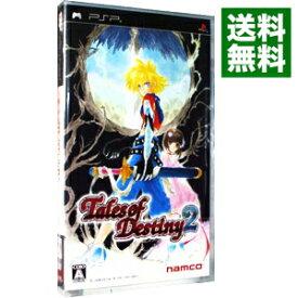 【中古】PSP テイルズ オブ デスティニー2