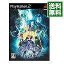 【中古】PS2 【サントラCD同梱】グリムグリモア 初回生産版