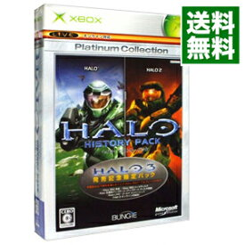 【中古】Xbox 【互換性アップデートディスク付】Haloヒストリーパック Xbox プラチナコレクション