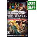 【中古】PSP THEパズルクエスト −アガリアの騎士− SIMPLE2500シリーズPortable!! Vol.11