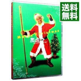 楽天市場】西遊記(CD・DVD)の通販