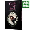 【中古】女の子が読むラブテクニック Girl's Side Book / TEAM Girl's Side【編】
