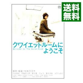 【中古】【ブックレット付】クワイエットルームにようこそ 特別版 / 松尾スズキ【監督】