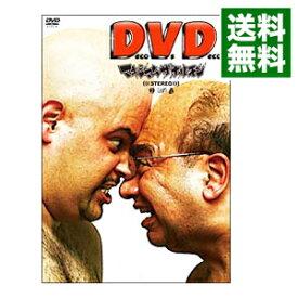 【中古】Deco Vs Deco −デコ対デコ− / マキシマムザホルモン【出演】