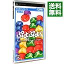 【中古】PSP ぷよぷよ! スペシャルプライス