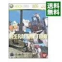【中古】Xbox360 ガンダム オペレーショントロイ