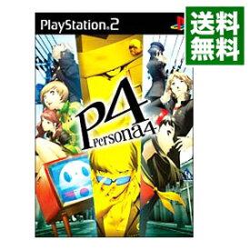 【中古】【全品10倍!10/20限定】PS2 ペルソナ4