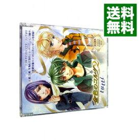 【中古】「金色のコルダ2」−tutti− / 乙女系