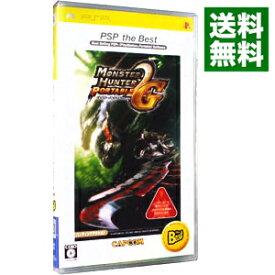 【中古】【全品5倍!9/25限定】PSP モンスターハンター ポータブル 2ndG PSP the Best