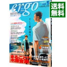 【中古】ergo 5/ アンソロジー