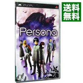 【中古】PSP ペルソナ