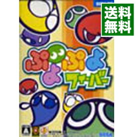 【中古】PC PC 版 ぷよぷよフィーバー 価格改定版