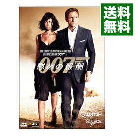 【中古】007 慰めの報酬 限定版 / マーク・フォスター【監督】