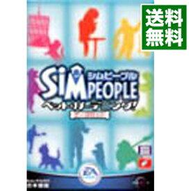 【中古】PC 【シリアルナンバー[ナンバーはCDケースに記載]】シムピープル ペット&ガーデニング! データセット
