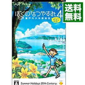 【中古】PSP ぼくのなつやすみ4 瀬戸内少年探偵団、ボクと秘密の地図