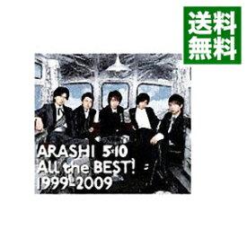 【中古】ARASHI 5×10 All the BEST! 1999−2009 初回盤 【3CD・ソングブック付】/ 嵐