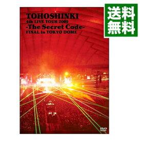 【中古】【全品5倍!7/15限定】4th LIVE TOUR 2009−The Secret Code−FINAL in TOKYO DOME / 東方神起【出演】