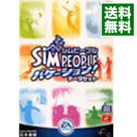 【中古】PC シムピープル バケーション! データセット リサイズ版