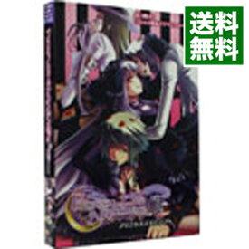 【中古】PC 【外装紙ケース付属】プリンセスナイトメア DVD−ROM [女性向け]