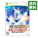 【中古】Xbox360 真・三國無双 MULTI RAID Special