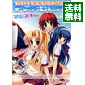 【中古】PC デートコースFANDISC マジスキVer.