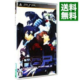 【中古】PSP ペルソナ3 ポータブル