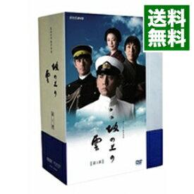 【中古】NHKスペシャルドラマ 坂の上の雲 第1部 DVD−BOX 【特典DVD・ブックレット付】/ 邦画