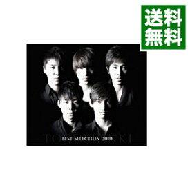 【中古】BEST SELECTION 2010 【2CD+DVD・ブックレット(歌詞カード)付】/ 東方神起