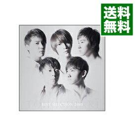 【中古】BEST SELECTION 2010 【ブックレット(歌詞カード)付】/ 東方神起