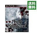 【中古】PS3 ニーア レプリカント