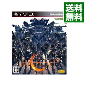 【中古】PS3 ロスト プラネット 2 [DLカード使用・付属保証なし]