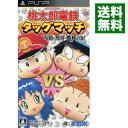 【中古】PSP 桃太郎電鉄タッグマッチ 友情・努力・勝利の巻!