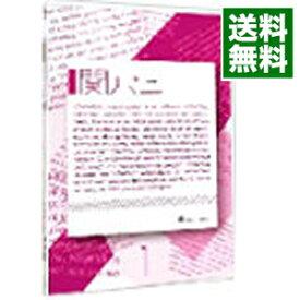 【中古】関パニ Vol.1 / 関ジャニ∞【出演】