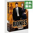 【中古】BONES−骨は語る− シーズン3 SEASONSコンパクト・ボックス / 洋画