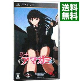【中古】PSP エビコレ+アマガミ