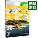 【中古】Xbox360 TROPICO3 プラチナコレクション (廉価盤)