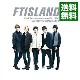 【中古】FTISLAND best recommendation for JAPAN−our favorite Korean songs / FTISLAND