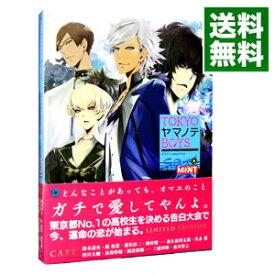 【中古】PC 【CD・冊子同梱】TOKYOヤマノテBOYS SuperMINT LIMITED EDITION