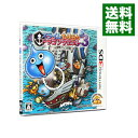 【中古】N3DS スライムもりもりドラゴンクエスト3 大海賊としっぽ団