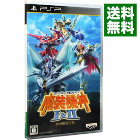 【中古】PSP 【UMD2枚組】スーパーロボット大戦OGサーガ 魔装機神I&II 初回限定版