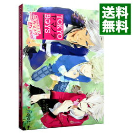 【中古】PC 【2小冊子・特典CD同梱】TOKYOヤマノテBOYS SWEET JELLY BEANS アニメイト限定版