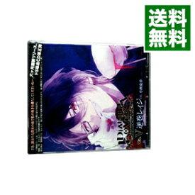 【中古】DIABOLIK LOVERS ドS吸血CD VOL.5 逆巻レイジ / 乙女系