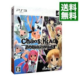 【中古】PS3 CHAOS;HEAD ダブルパック 【ステッカーセット付】/