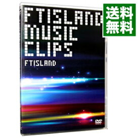 【中古】FTISLAND MUSIC CLIPS / FTISLAND【出演】