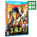 【中古】Wii U 三國志 12