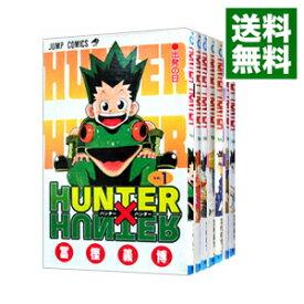 【中古】HUNTER×HUNTER <1−36巻セット> / 冨樫義博(コミックセット)